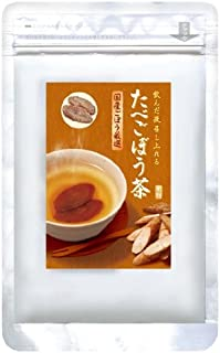 飲んだ後召し上がれる 「 たべごぼう茶 」 60g