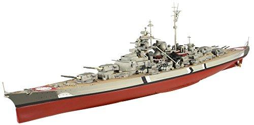 ウォルターソン 1/700 戦艦ビスマルク 1941 完成品