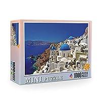 MIOAHD 大人のためのパズル1000ピース大人のための絵のパズルを組み立てる教育玩具パズル