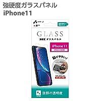 エアージェイ iPhone11 アイフォン11 ガラスパネル 強硬度 クリア 抜群の透明度 国産ガラス使用 光沢タイプ 表面硬度9H強化ガラス 指紋防止 貼り直しOK 飛散防止 6.1インチ [iPhone11, スタンダードクリア] VG-P19M-CL