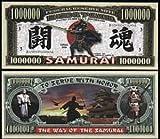 Set of 10 Bills-Samurai Million Dollar Bill