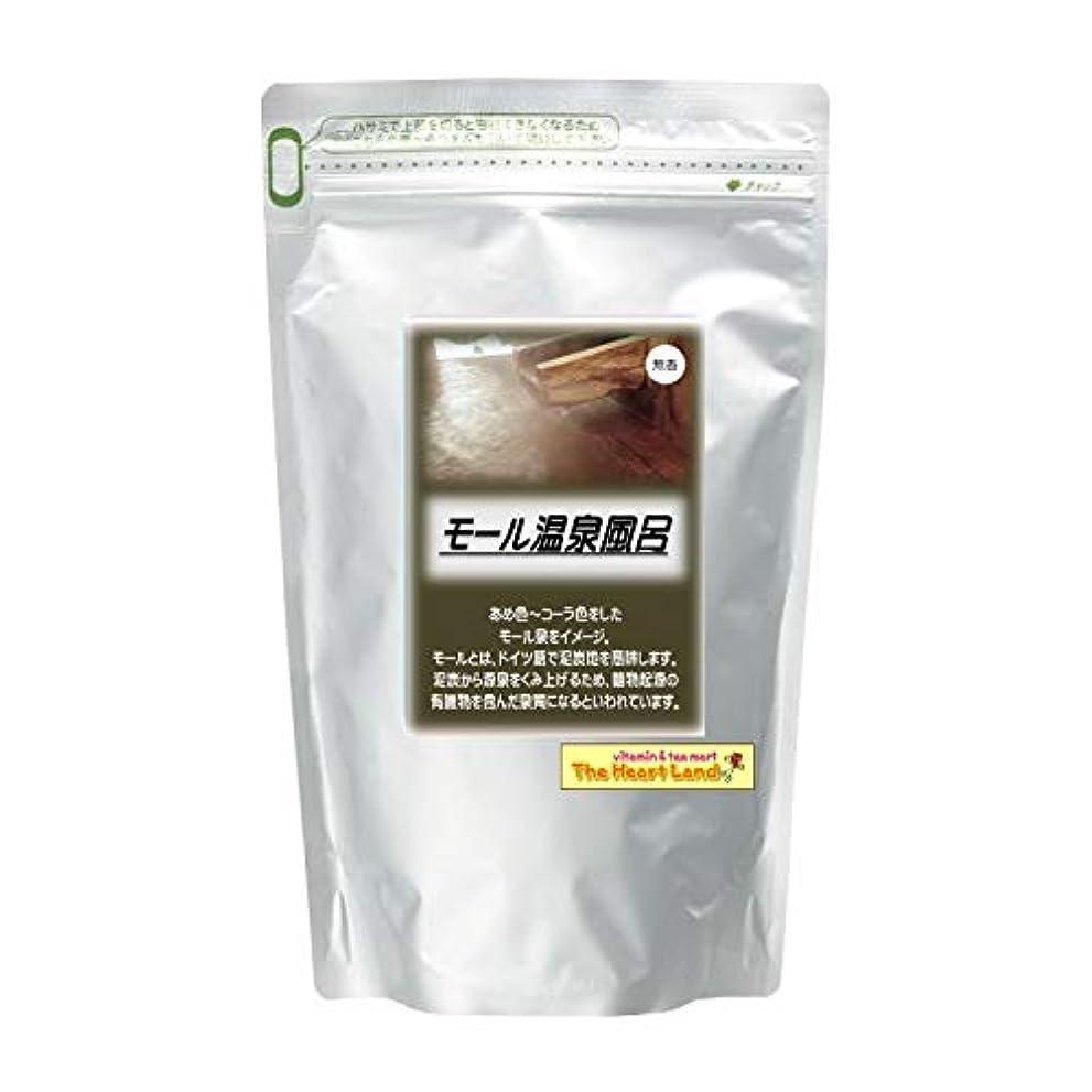キャッシュ大気病院アサヒ入浴剤 浴用入浴化粧品 モール温泉風呂 2.5kg