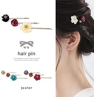 ヘアピン フラワー 花 和 セット レディース グリーン ピンク ベージュ ワンサイズ ヘアアクセサリー 和風