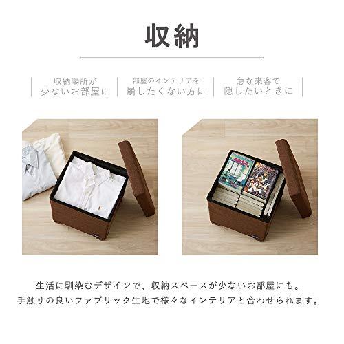武田コーポレーションテーブルにもなるコンパクト収納スツールグレー30×30×30㎝M9-TCS30GRY
