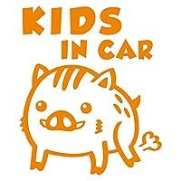 imoninn KIDS in car ステッカー 【パッケージ版】 No.74 イノシシさん(ウリ坊) (オレンジ色)