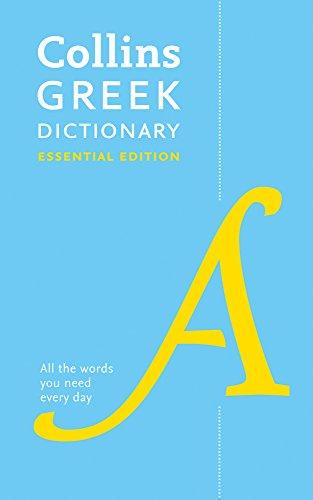 Collins Dictionaries: Collins Greek Essential Dictionary (Collins Essential Editions)