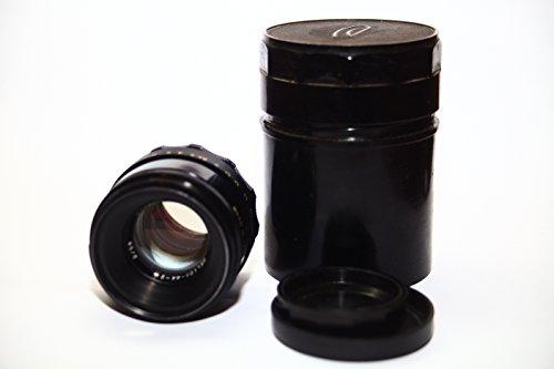 Helios-44-2 Retro Soviet 58mm Lens for Canon EOS Cameras