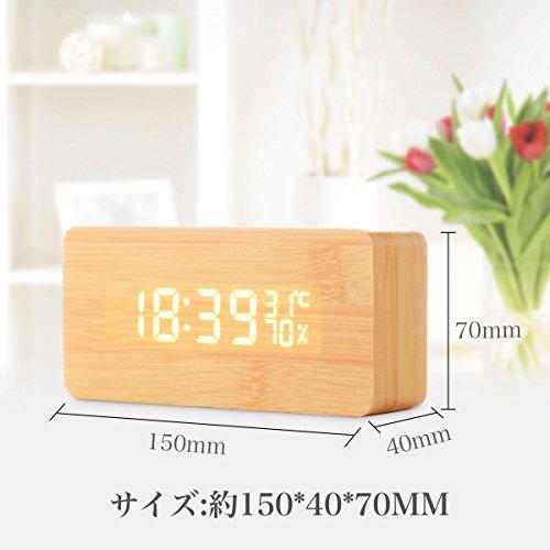 第10位:Acetek『目覚まし時計』