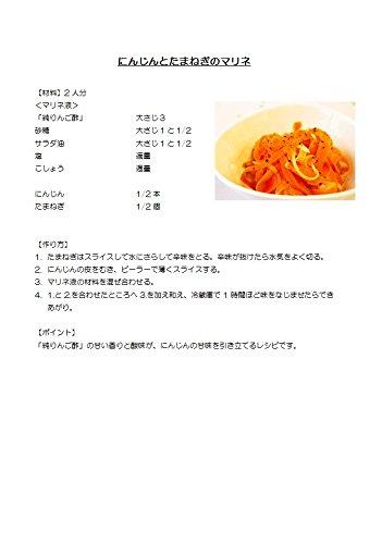 内堀醸造純りんご酢1L