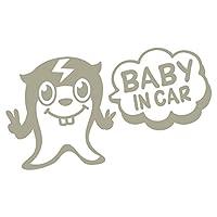 imoninn BABY in car ステッカー 【シンプル版】 No.64 ピースさん (グレー色)