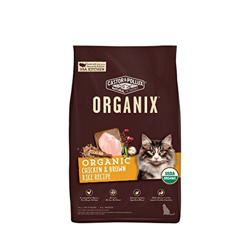 Organix Castor & Pollux Dry Cat Food