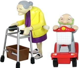 Gazon oma en opa in set van 2