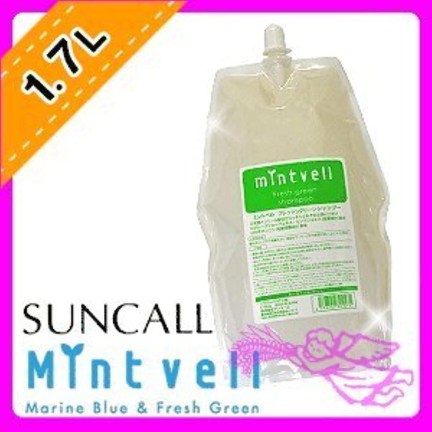 前投薬フレームワークまもなくサンコール ミントベル フレッシュグリーン シャンプー <1700mL> 詰め替え用 SUNCALL mintvell メントール