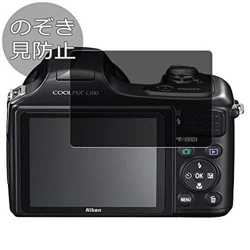 VacFun Anti Espia Protector de Pantalla para Nikon COOLPIX L100, Screen Protector Sin Burbujas Película Protectora (Not Cristal Templado) Filtro de Privacidad