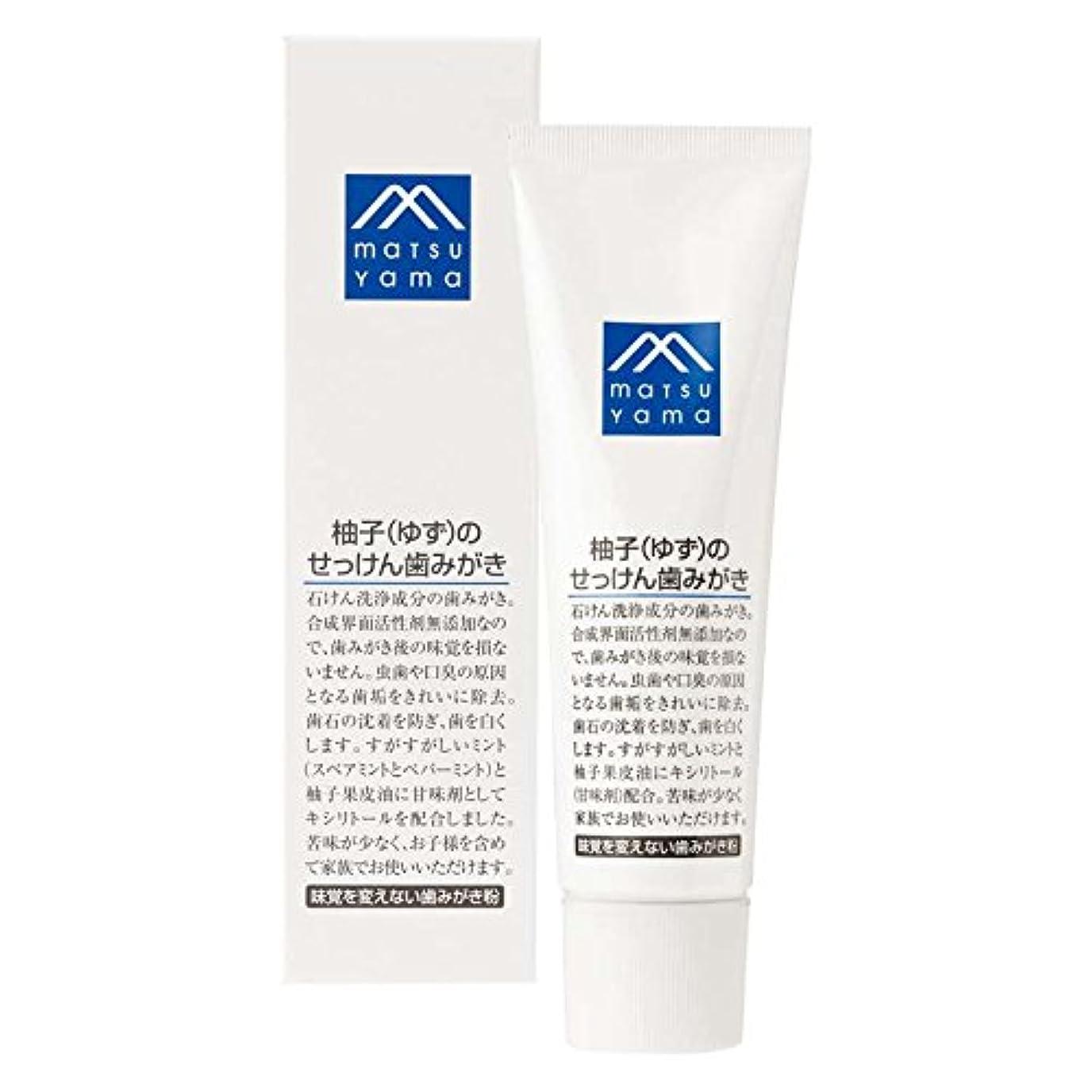 ラフ睡眠シリーズアデレードM-mark 柚子(ゆず)のせっけん歯みがき
