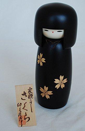 Japonés Muñeca Kokeshi–hecha a mano en Japón–zogan Sakura–cerezo en flor de marquetería