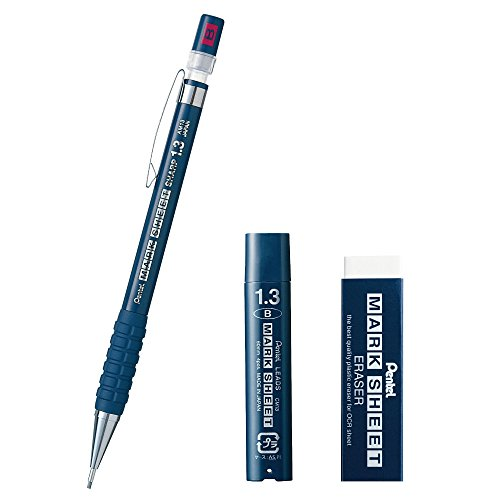 ぺんてる マークシートシャープペン B 消しゴム 替芯セット AMZ-AM113B-SET 青
