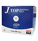 NITTAKU J-Top Training Ball 40+ Bulk Pack (120 Balls)