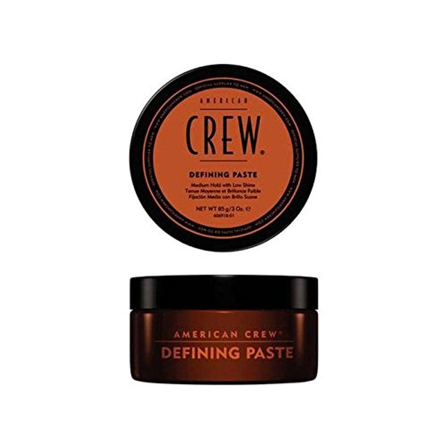 かかわらず咽頭著名なアメリカの乗組員の定義ペースト(85グラム) x2 - American Crew Defining Paste (85G) (Pack of 2) [並行輸入品]