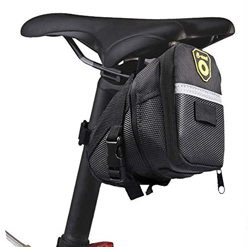 性格忌み嫌うによって自転車 サドルバッグ,LINECY サイクリング 防水 サドルバッグ 軽量 大容量 容量拡張 便利 ブラック
