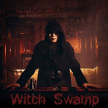Witch Swamp