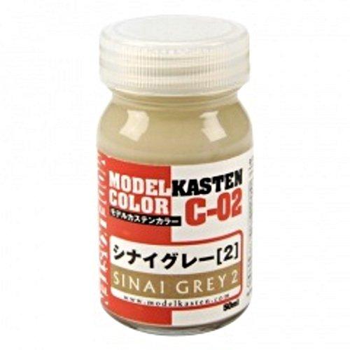 モデルカステン オリジナルCOLOR_NAMEシリーズ シナイグレー2 50ml 模型用塗料 C2