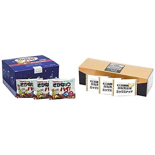 【セット買い】東洋ナッツ さかなっつハイ 10g×30個 & 素焼きミックスナッツ 13g 25袋