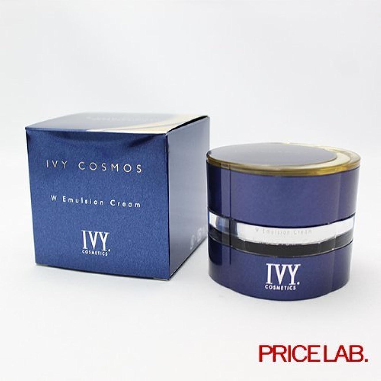 仕事に行く抽出実用的IVY. アイビー化粧品 アイビーコスモスWエマルションクリーム