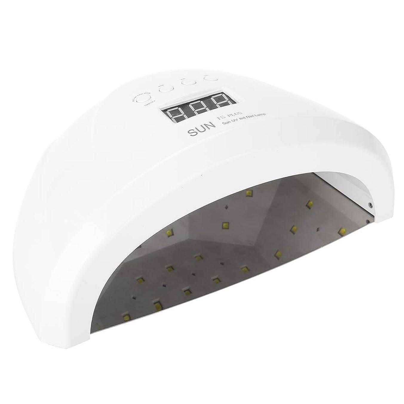 超音速怠愛84W LED/紫外線釘のドライヤーランプ、両手のための専門のマニキュアランプ(ホワイト)