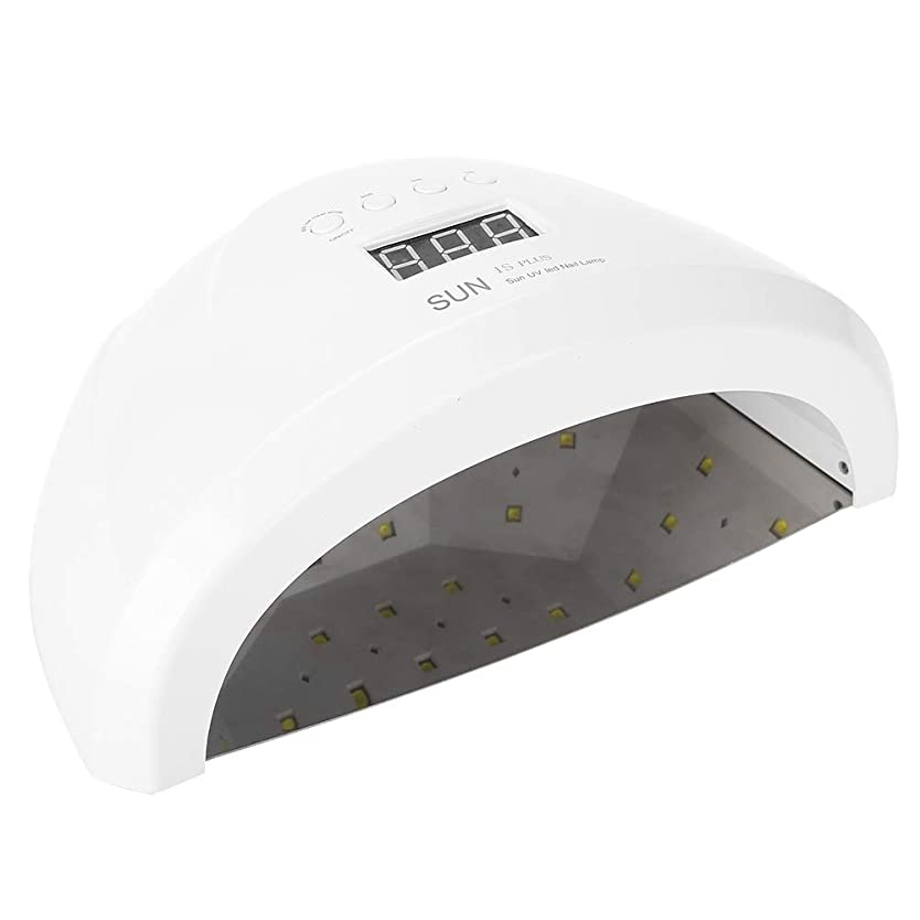 座る金曜日残酷84W LED/紫外線釘のドライヤーランプ、両手のための専門のマニキュアランプ(ホワイト)