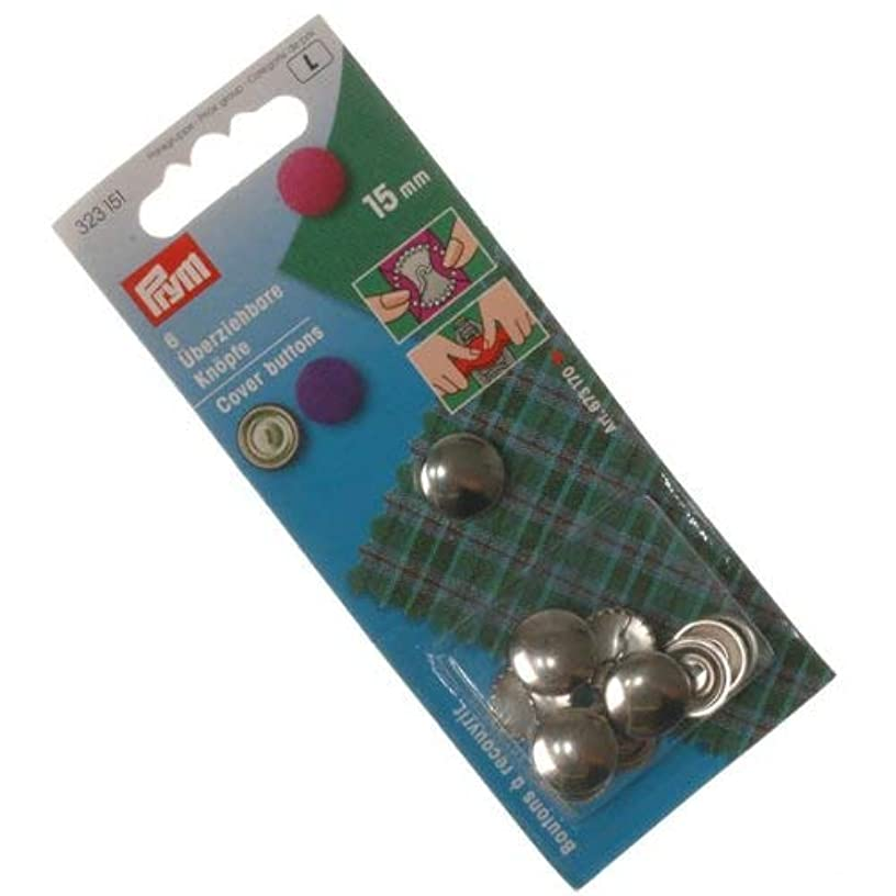 PRYM 15 mm Brass Cover Buttons Without Tool - 323151