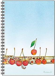 A5リングノート 山田和明「Eight Cherries」 イラストレーター ミュージック 絵本作家 贈り物 動物 楽器 ステーショナリー 文房具