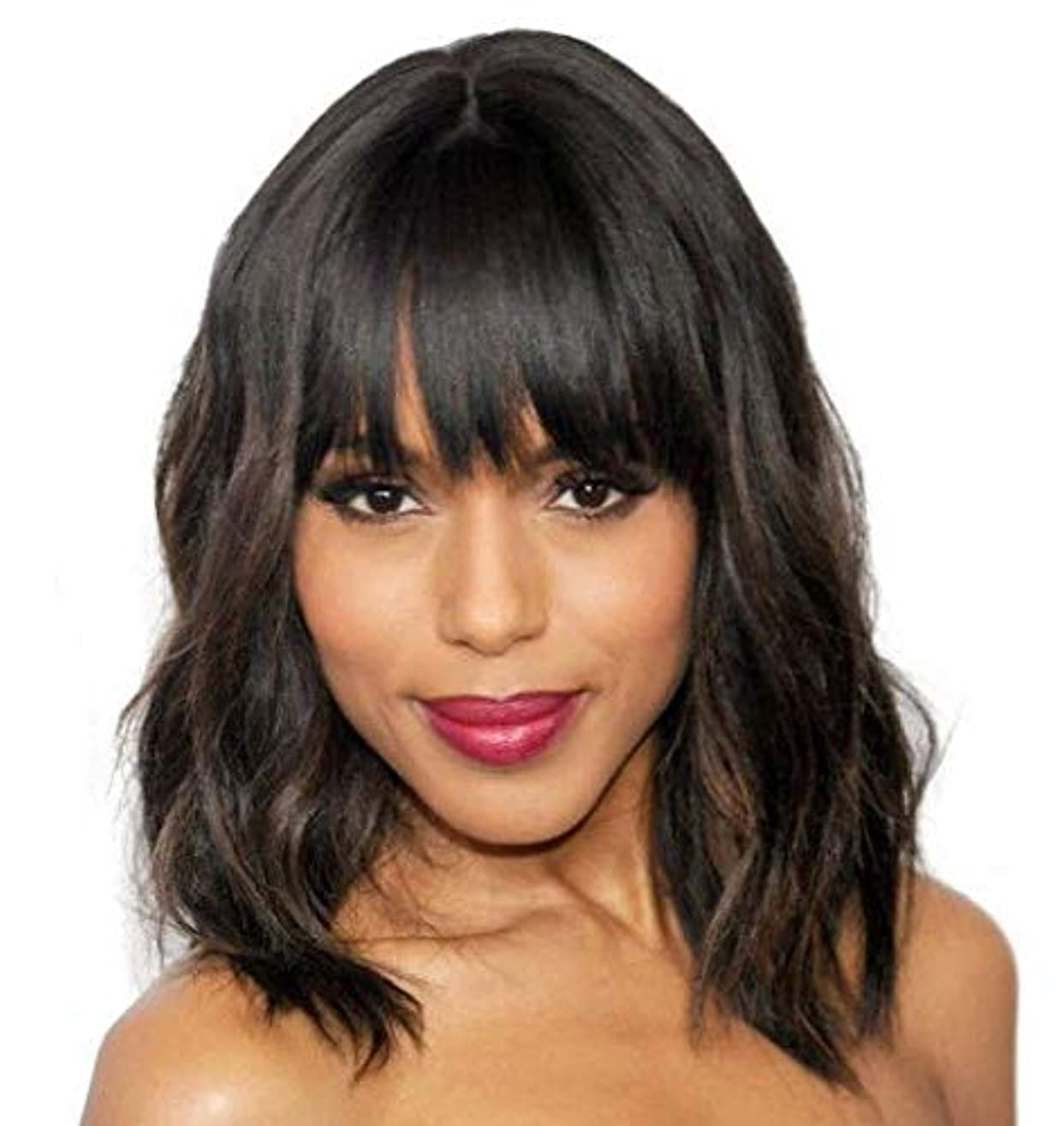 Yviann Short Wavy Bob Wigs with Bangs Shoulder Length Synthetic Curly Bob Wigs Short Black Wigs for Black Women Heat Resistant 1B Color