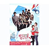 Love You TV Original Soundtrack (OST)