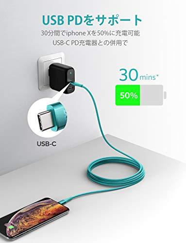XcentzUSB-Ctoライトニングケーブルiphone充電ケーブル【USBPD対応/MFi認証品データ転送超高耐久ナイロン製アルミコネクタiPhone/iPad/iPodへPowerDelivery急速充電(1.8mブルー)