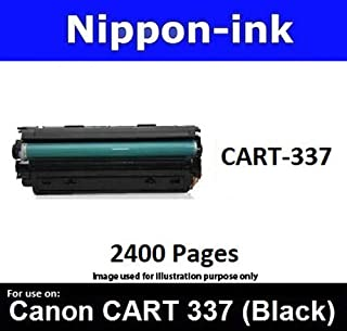 Nippon-ink CART337 Laser Black Toner For Canon - ImageCLASS LBP151dw MF211 MF212w MF215 MF217w MF221d MF226dn MF229dw MF232wMF235 MF237wMF241dMF244dwMF246dnMF249dw, One Size