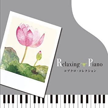 Relaxing Piano - Kobukuro Collection
