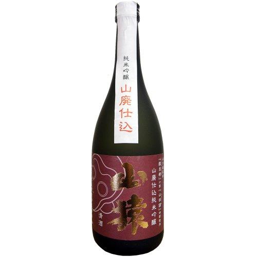 永山酒造『山猿 山廃仕込 純米吟醸』