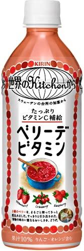 【販路限定品】キリン 世界のKitchenから ベリーデビタミン PET 500ml×24本