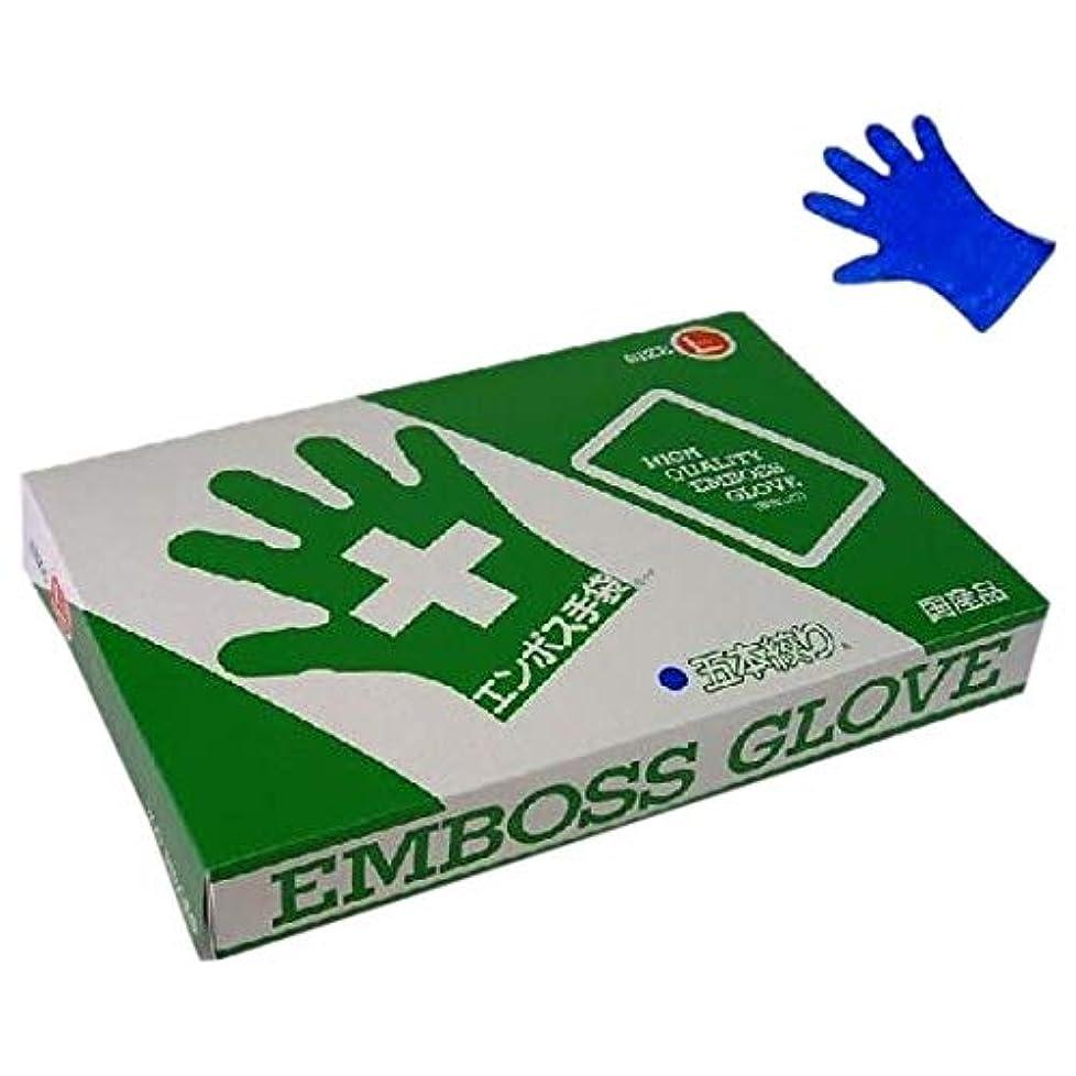 メンバー判決アロングエンボス手袋 5本絞り ブルータイプ 化粧箱入 東京パック L 200枚入×20箱