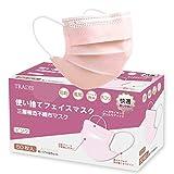 【個包装】【桜色】ピンクマスク 使い捨てマスク ほんのりピンク 50枚 日本国内検品 99%フィルター 三層不織布 ピンク