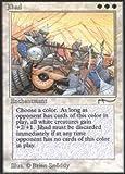Magic: the Gathering - Jihad - Arabian Nights