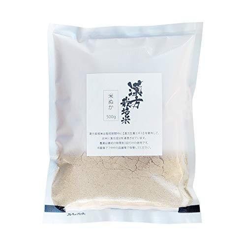 漢方栽培米(減農薬栽培・除草剤1回だけ使用)だけを精米した米ぬか 米屋の米ぬか 500g×6袋