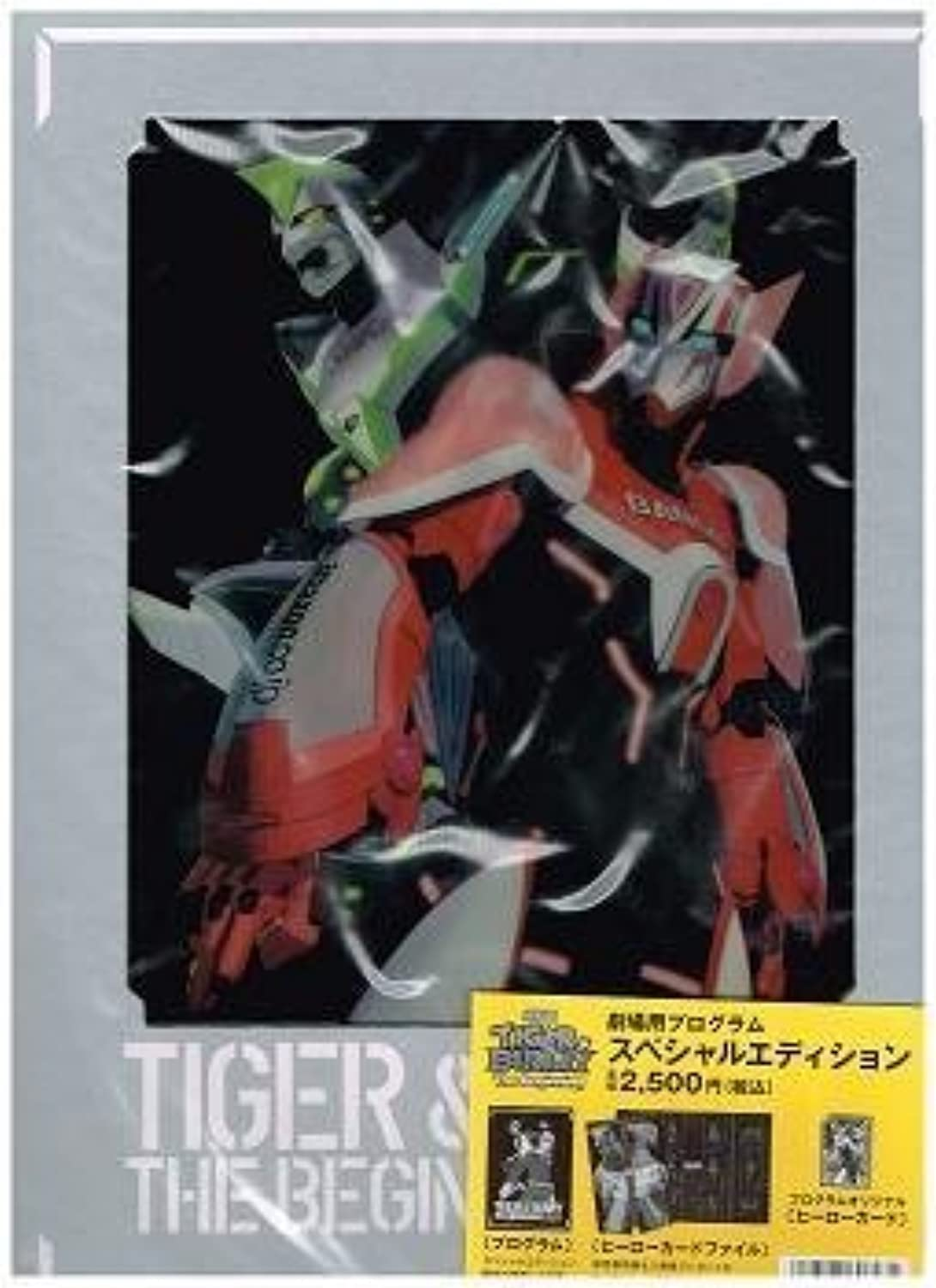 TIGER & BUNNY The Beginning the Movie Pamphlet [Special Edition]