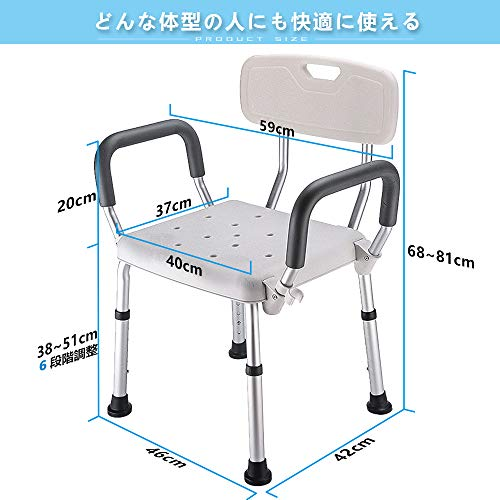 Cificシャワーチェア軽量アルミ6段階高さ調整浴用イス