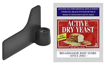 PANASONIC Breadmaker kneading paddle For: SD200, SD206, SD251, SD252, SD253, SD254, SD255