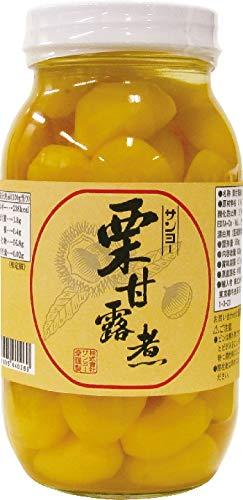 サンヨー 栗甘露煮 中国産 930g