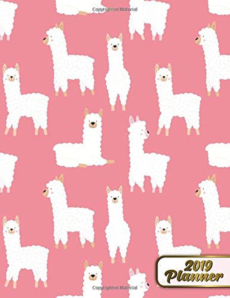 タイトルオレンジ休み2019 Planner: Cute White & Pink Llama Daily Weekly Monthly Organizer. Pretty Alpaca Agenda Schedule with Inspirational Quotes, Notes, To Do's, ... (Llama & Alpaca Planners)