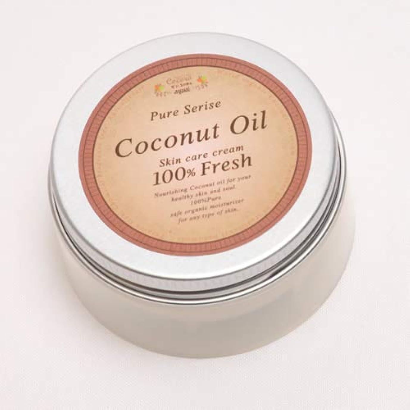 第生産的フレームワークココナッツオイル100%