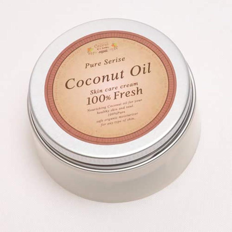 人類思いやりのある鋼ココナッツオイル100%
